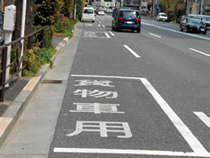 時間制限駐車区間規制の実施状況2