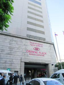 クラウンプラザホテル・ルンピニ公園