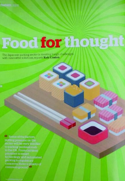 """日本特集記事 """"Food for thought"""" の表題部分"""
